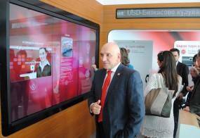 Откриване на първия в групата на УниКредит банков филиал на бъдещето в Бизнес парк София