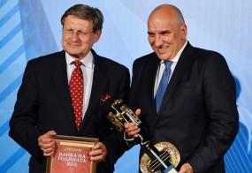 """На церемонията по обявяване на УниКредит Булбанк за """"Банка на годината"""" в едноименния конкурс. Това е най-големият приз в годишната класация на Асоциация Банка на годината"""