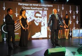 """Връчване на наградите в конкурса """"Полет в изкуството"""" на фондация """"Стоян Камбарев"""""""